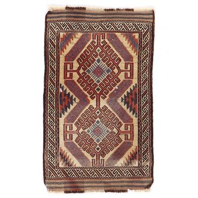 2'9 x 4'8 Handwoven Afghan Baluch Soumak Accent Rug