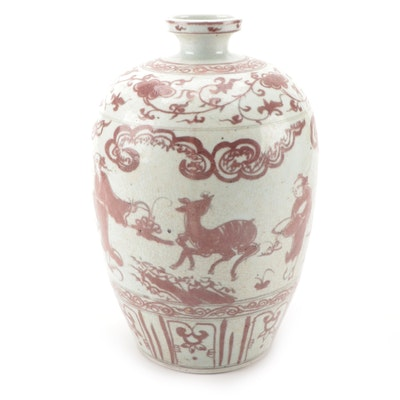 Chinese Iron Red Glaze Ceramic Meiping Vase