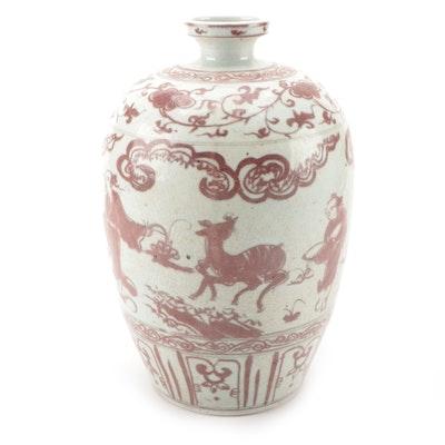 Chinese Iron Red Glaze Ceramic Meiping Vase