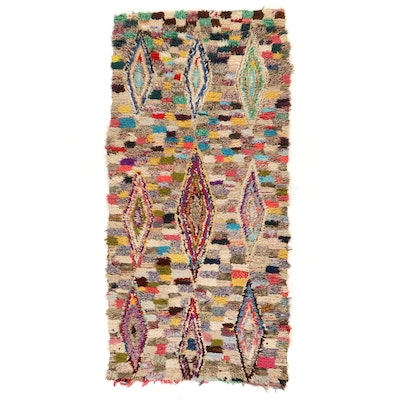 3'11 x 8'6 Hand-Knotted Rag Rug