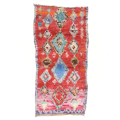 3'10 x 7'8 Hand-Knotted Rag Rug