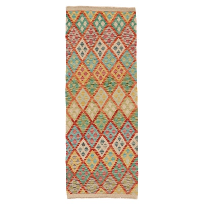 2'6 x 6'8 Handwoven Afghan Turkish Kilim Carpet Runner