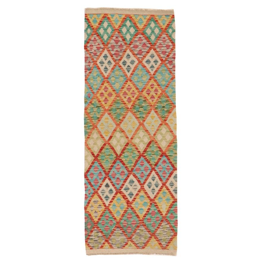 2'6 x 6'8 Handwoven Afghan Turkish Kilim Carpet Runner