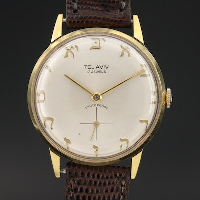 Vintage Tel Aviv Hebrew Dial Gold Tone Stem Wind Wristwatch