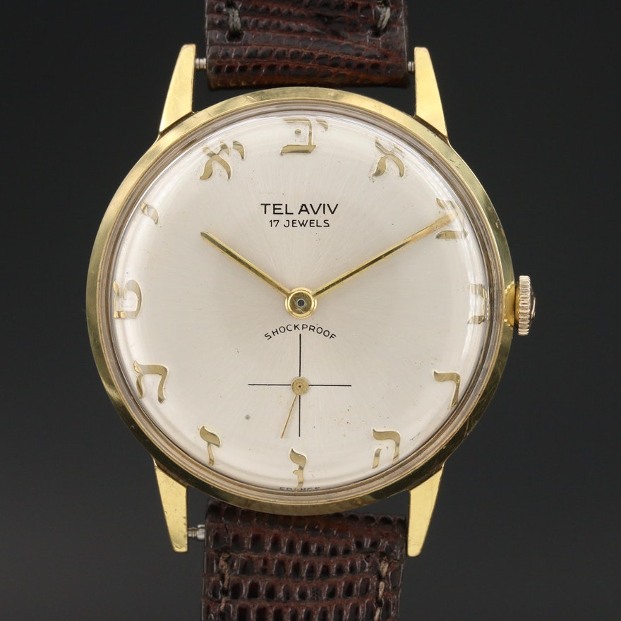 Vintage Tel Aviv Hebrew Dial Gold Tone Stem Wind Wristwatch