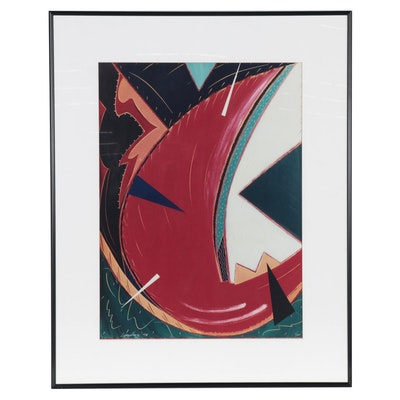 Geoffrey Lardiere Abstract Giclée, 1998