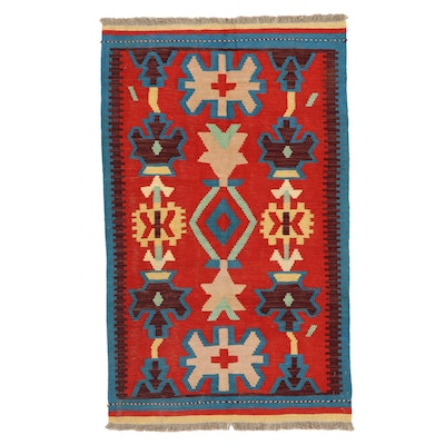2'11 x 5' Handwoven Afghan Kilim Accent Rug