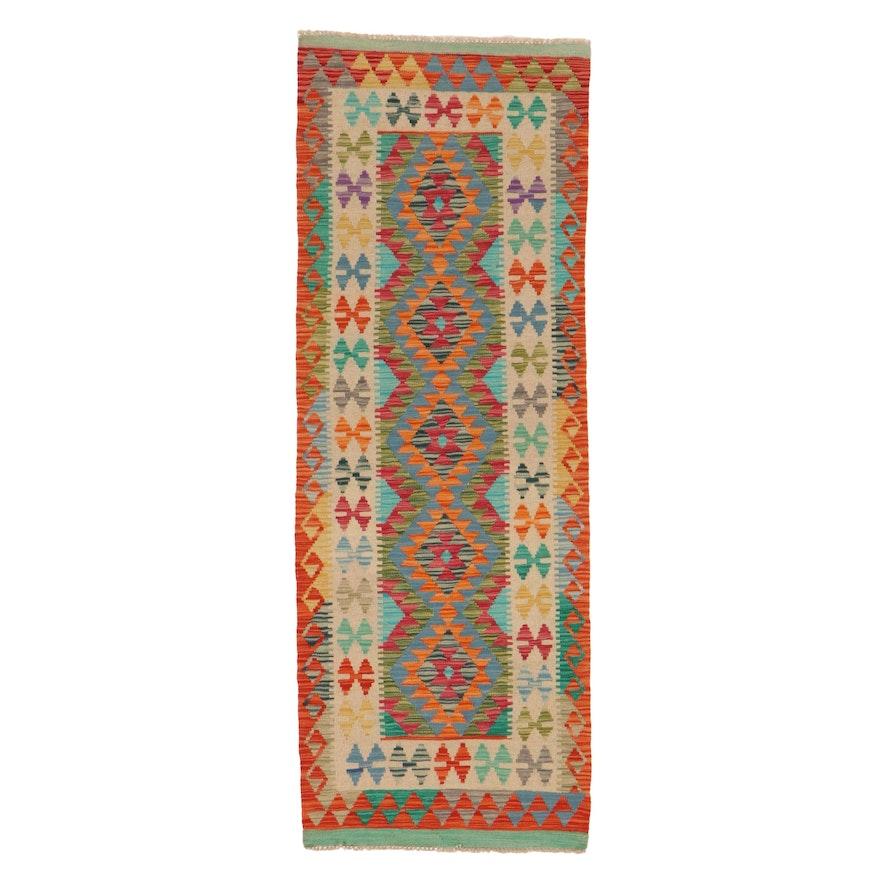 2'4 x 6'6 Handwoven Afghan Kilim Carpet Runner