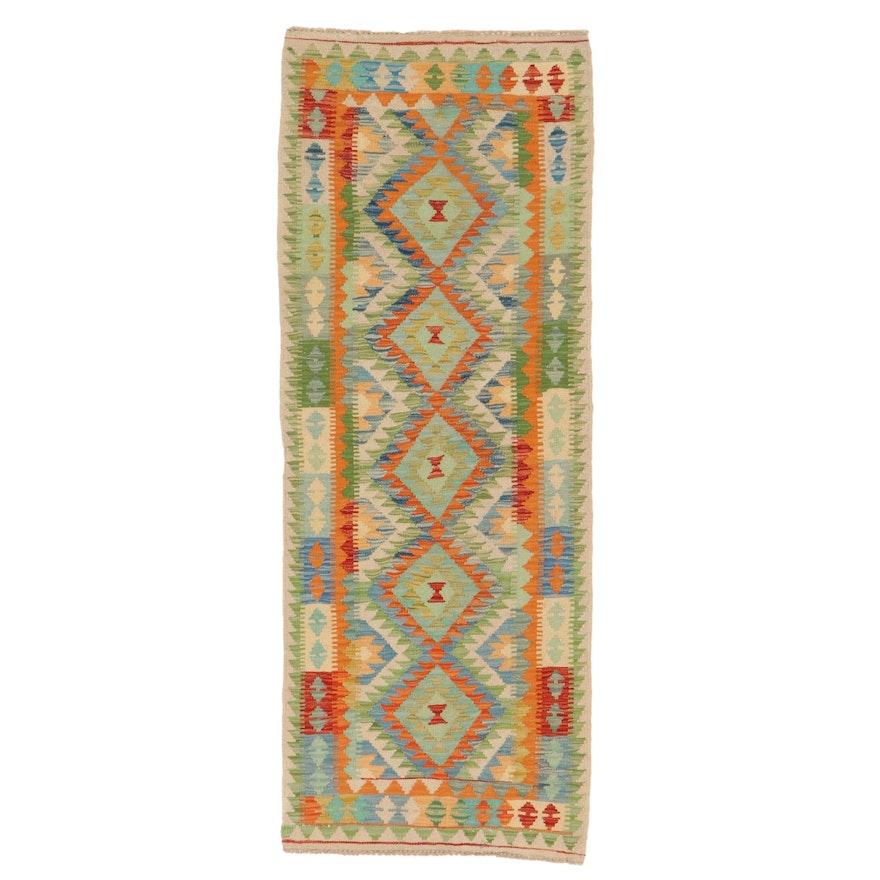 2'6 x 6'6 Handwoven Afghan Kilim Carpet Runner