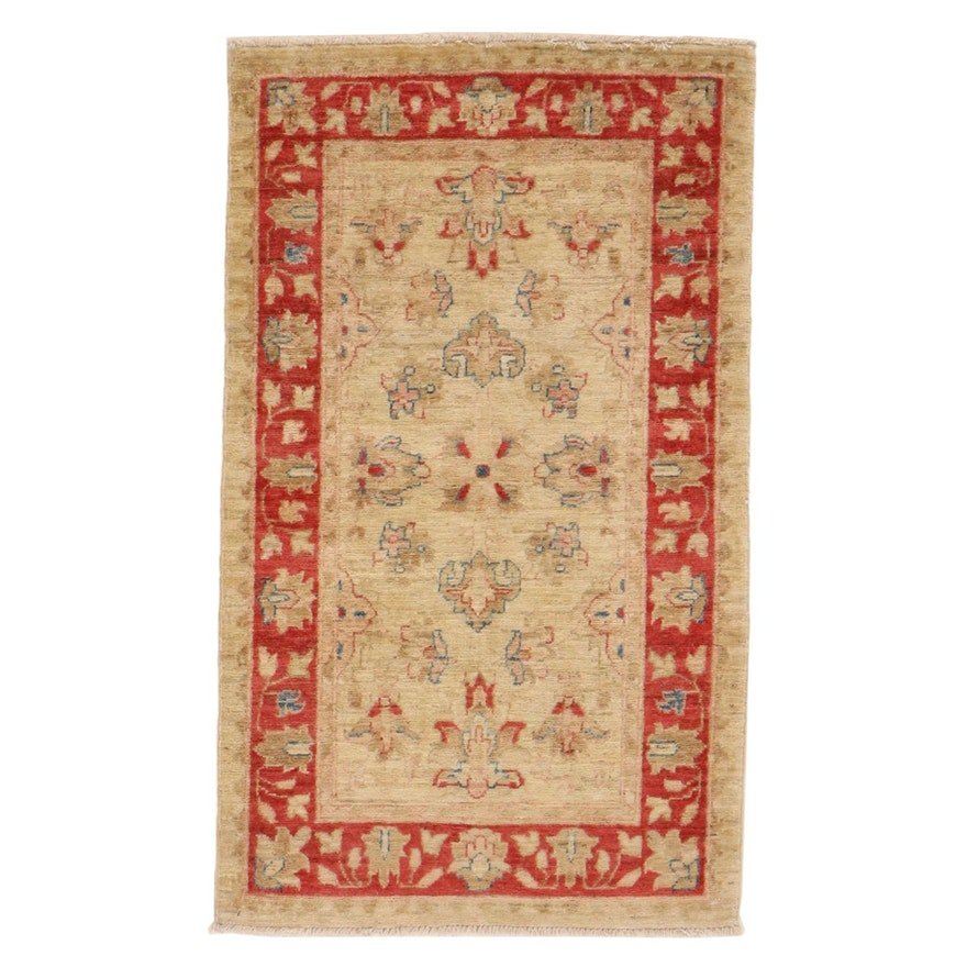 2'6 x 4'3 Hand-Knotted Afghan Persian Tabriz Accent Rug