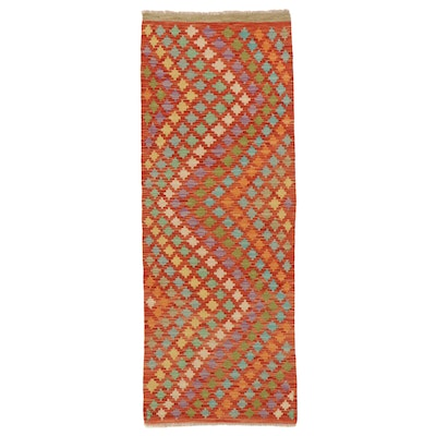 2'5 x 6'5 Handwoven Afghan Turkish Kilim Carpet Runner