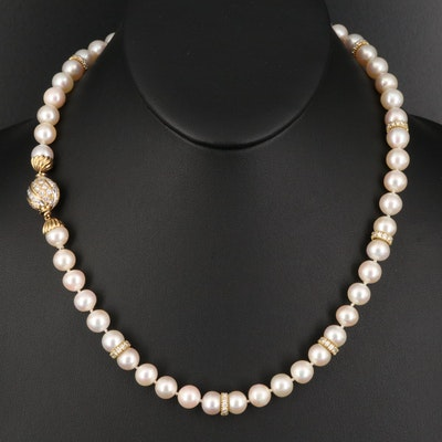 18K Pearl and 3.34 CTW Diamond Necklace
