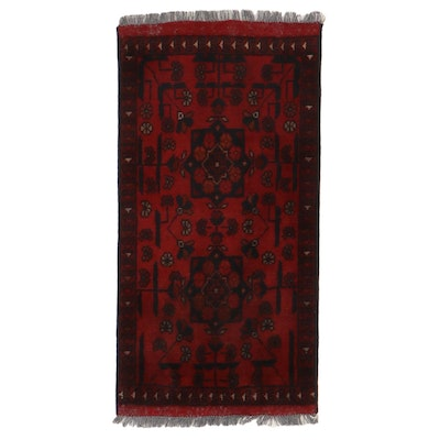 1'9 x 3'7 Hand-Knotted Afghan Accent Rug