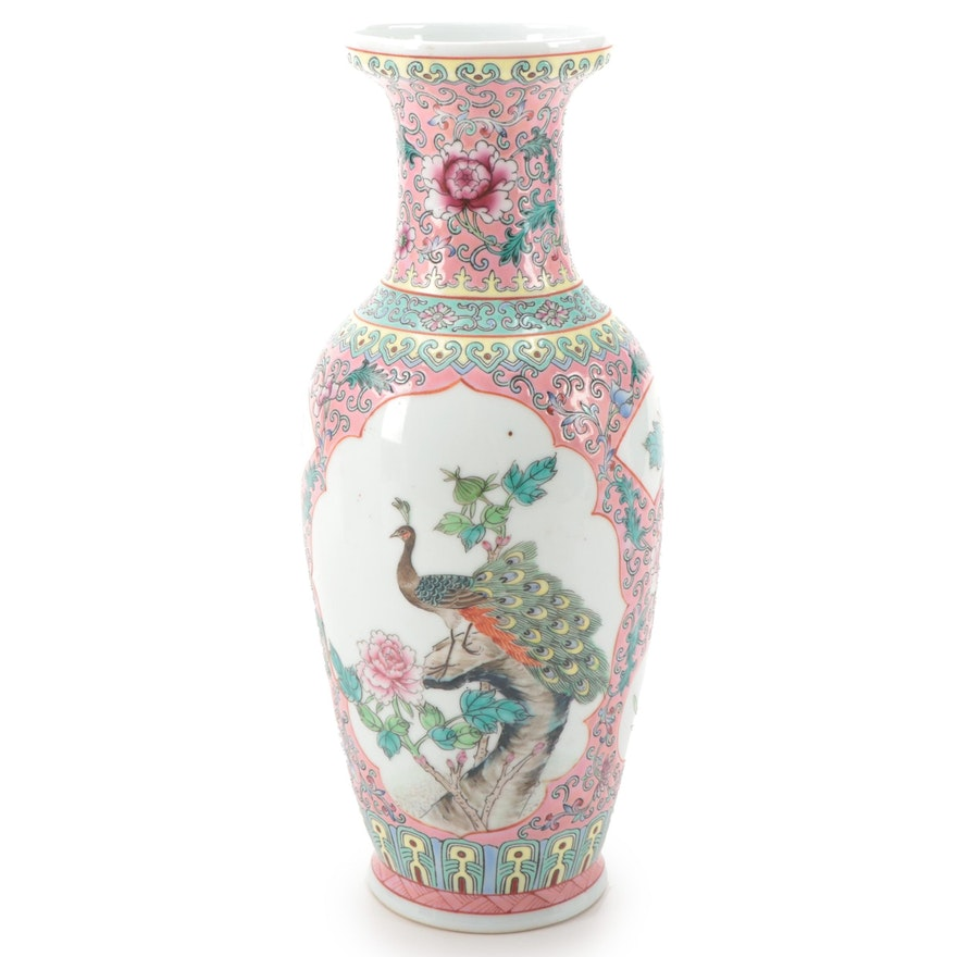 Chinese Famille Rose Porcelain Vase, Late 20th Century