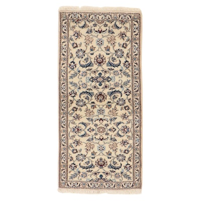 2'3 x 5' Hand-Knotted Persian Nain Accent Rug