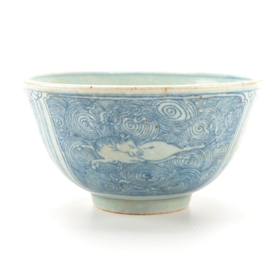 Chinese Kraak Porcelain Bowl with Flying Horses