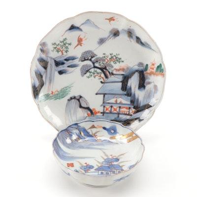 Japanese Arita  Porcelain Scalloped Edged Dishes