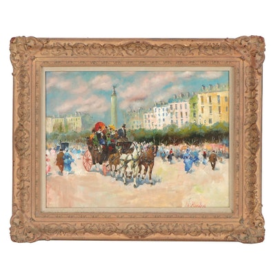 European Street Scene Oil Painting, Mid-20th Century