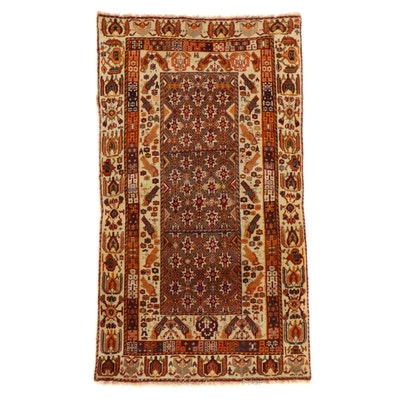 4' x 7' Hand-Knotted Persian Qashqai Area Rug