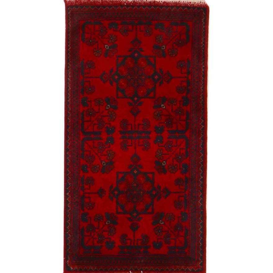 1'9 x 3'7 Hand-Knotted Afghan Kunduz Accent Rug