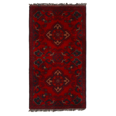 1'10 x 3'6 Hand-Knotted Afghan Kunduz Accent Rug