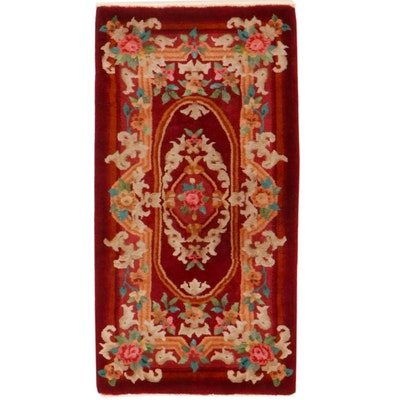 2'1 x 4' Hand-Knotted Chinese French Style Accent Rug