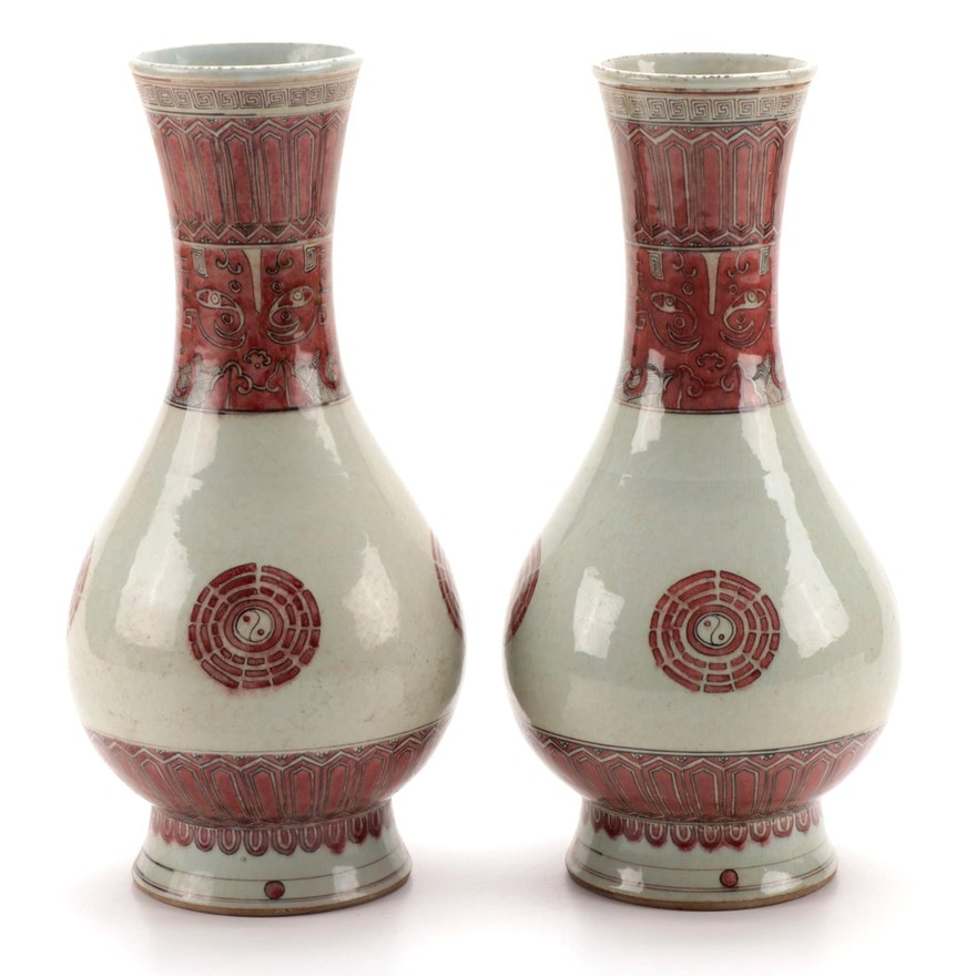 Chinese Qing Dynasty Pear-Form Vases with Yin-Yang and Taotie Decoration