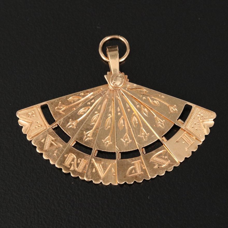 14K Folding Fan Pendant