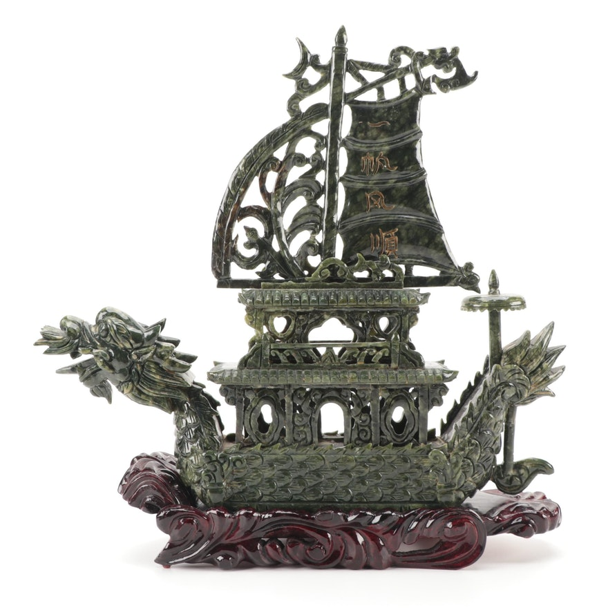 Chinese Carved Serpentine Dragon Boat Figurine with Stand