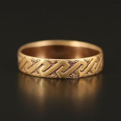 Victorian Patterned Band