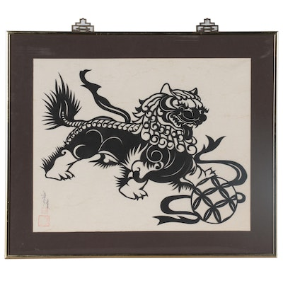 Cheng Hou-Tien Paper-Cutting of Lion