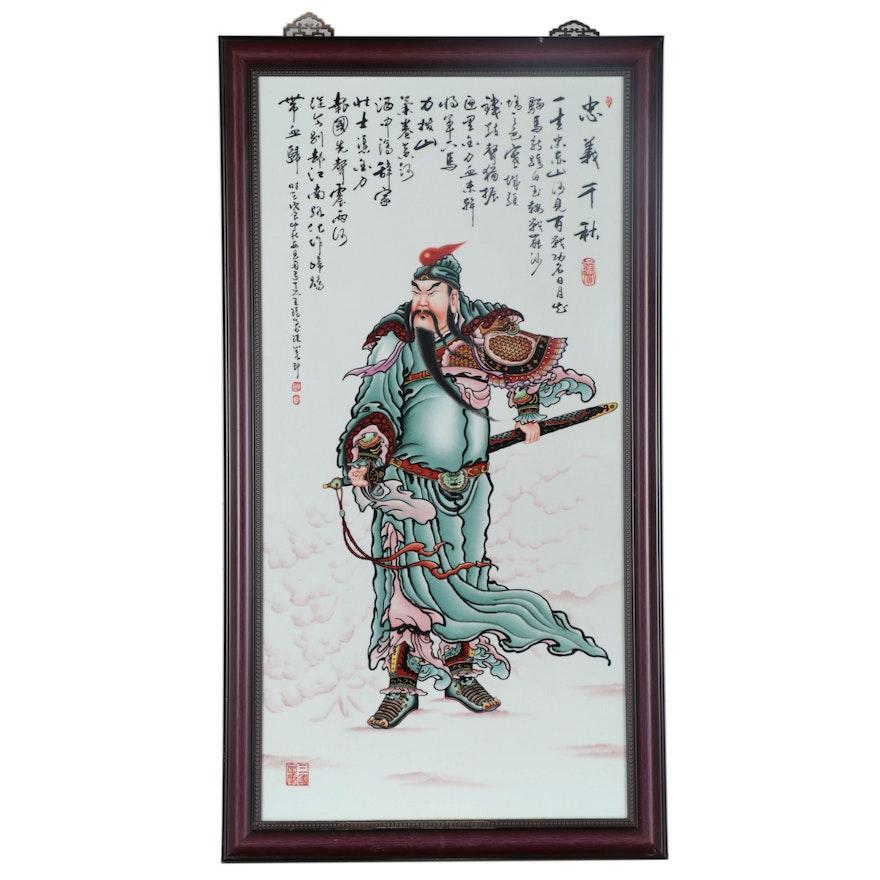 Chinese Enamel Painting on Porcelain of Guān Gōng