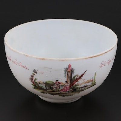English Regency Milk Glass Hand-Painted Pastoral Scene Punch Bowl, 19th C.