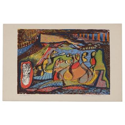 """Martin Rosenthal Serigraph """"Fantasia,"""" 1951"""