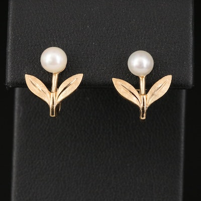 14K Pearl Flower Earrings