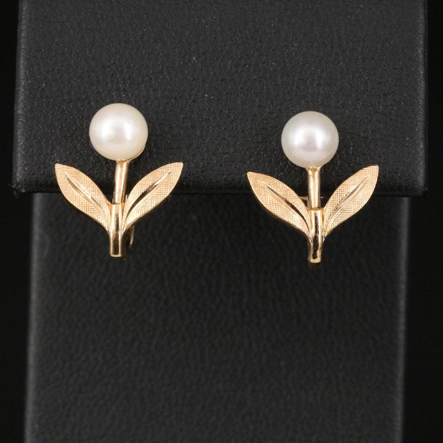 14K Pearl Flower Earrings