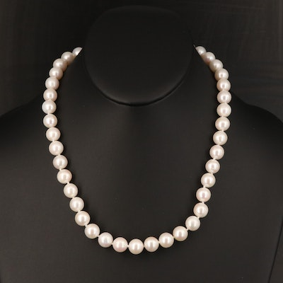Princess Length Pearl Necklace with 14K Clasp