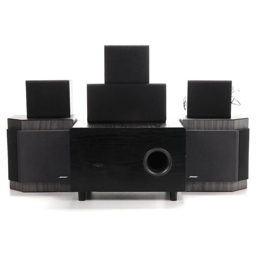 Bose Surround Sound Speaker System, Late 20th Century