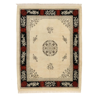 8'10 x 12'5 Hand-Knotted Chinese Room Sized Rug