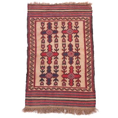2'6 x 4'5 Handwoven Afghan Baluch Soumak Accent Rug