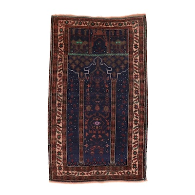 2'6 x 4'1 Hand-Knotted Persian Baluch Silk Blend Prayer Rug, 1930s