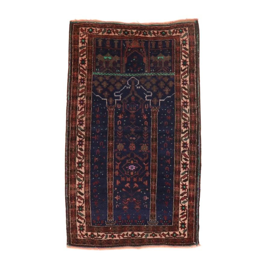 2'6 x 4'1 Hand-Knotted Persian Baluch Silk Blend Prayer Rug, 1930s