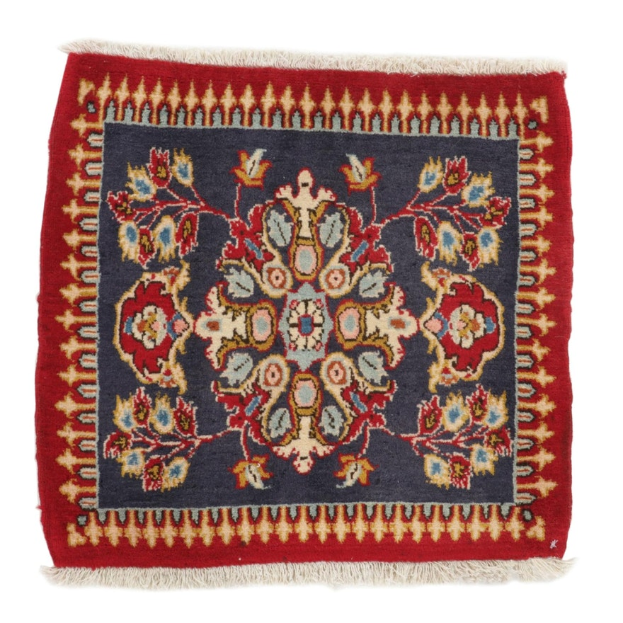 2'2 x 2'2 Hand-Knotted Persian Isfahan Rug, 1970s