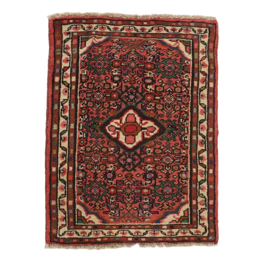 1'9 x 2'5 Hand-Knotted Persian Bijar Rug, 1970s