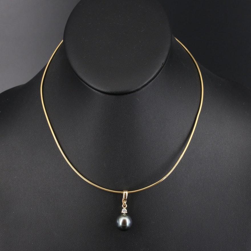 14K Pearl and Diamond Enhancer Pendant Necklace