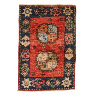 2' x 3'1 Hand-Knotted Afghan Turkmen Rug, 2010s