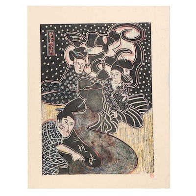Woodcut of Japanese Figures, Late 20th Century
