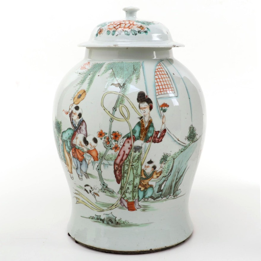 Chinese Famille Verte Porcelain Ginger Jar with Hanzi Calligraphy