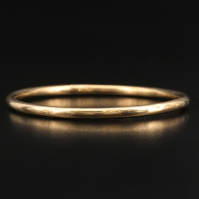 14K Cylindrical Bangle