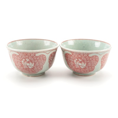 Chinese Celadon and Oxblood Glaze Lotus Motif Ceramic Rice Bowls